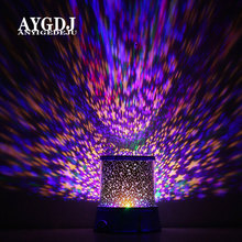 Star Light Projector LED Night Sky Moon Master Children Kids Baby Romantic Colorful Decor Battery Projection Lamp