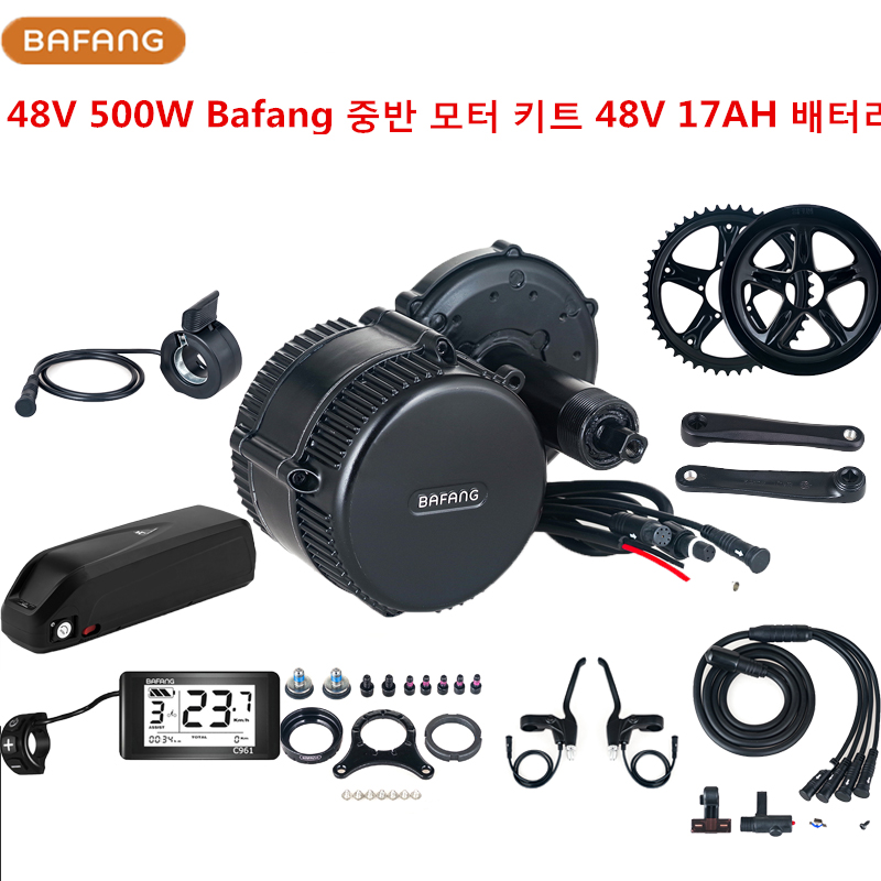 48 В 500 Вт Bafang 8fun BBS02B середине кривошипно приводной двигатель преобразования Наборы ЖК дисплей Дисплей Электрический велосипед Наборы с 48 В