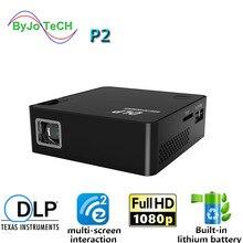 ByJoTeCH P2 HD DLP 1920*1080 портативный проектор Встроенный аккумулятор с EZcast беспроводной многоэкранный интерактивный