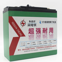 12V 30AH LifePo4 Lithium Iron Phosphate LFP Battery Pack 26650 Cells Assembly with BMS for Sweeping Mower Backup Power Machine