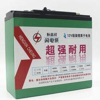 12 В 30AH LifePo4 литий фосфатные LFP Батарея Pack 26650 агрегат ячейки с BMS для подметания косилка резервного копирования Мощность машины