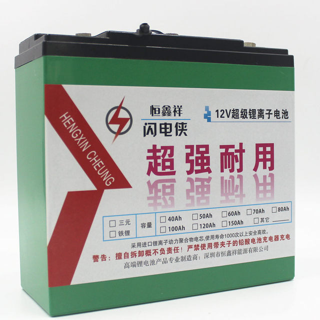 12V 30AH OEM LifePo4 Lithium Iron Phosphate LFP Batteries 32650 Cells Assembly in Series for Sweeping Mower Backup Power Machine