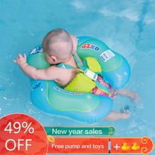 Baby pływanie Ring nadmuchiwane niemowlę pachy pływające dzieci pływać basen akcesoria koło kąpieli nadmuchiwane podwójne tratwy pierścionki zabawka tanie tanio 3 years old Eco-friendly PVC Ring Float B1013 Swimming baby Kreskówki