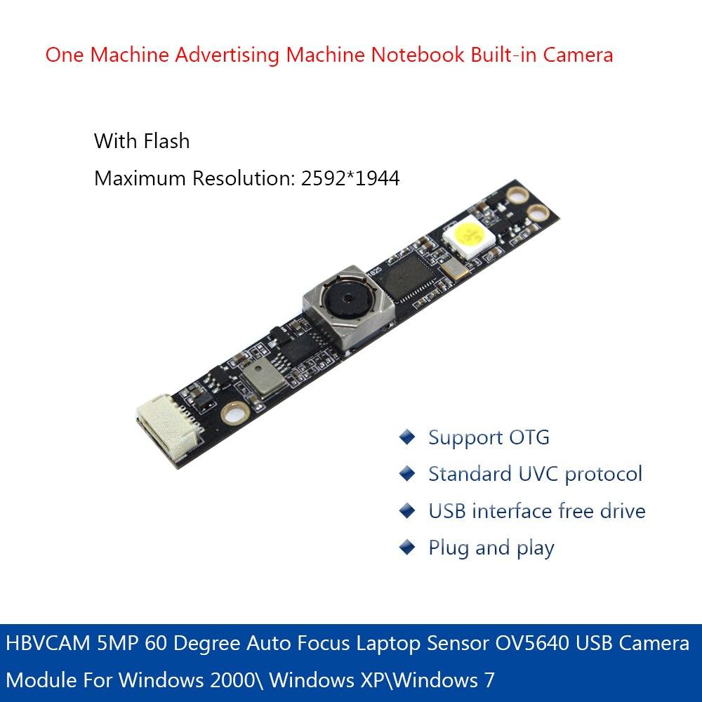 5MP 60 градусов Авто фокус ноутбук сенсор OV5640 USB модуль камеры для Windows 2000 \ Windows XP \ Windows 7