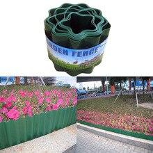 Рулон формы волны сильный инструмент пейзаж гибкое подравнивание газона защитный Декор границы стены легко установить искусственная трава Путь Сад
