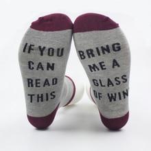 """Bring Me Some Wine"" Novelty Socks"