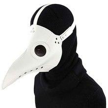 Панк заклепки белый ПУ кожа стимпанк маска Чумного доктора длинный клюв врачебная маска для женщин/мужчин Готическая маска на Хеллоуин для косплея
