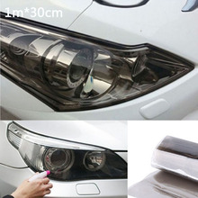 1M 30CM Transparent Light Black Chameleon Car Tint Lighthouse Tail Light Headlights Fog Vinyl Smoke Film