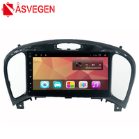 Asvegen Car DVD Multimedia Player For Nissan Juke 2004 2012 8 Inch Android 7 1 2