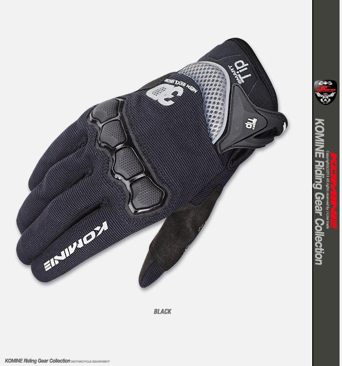 Jedź motorcycle jazda na rowerze sport Off-road rękawiczki do obsługiwania ekranów dotykowych GK 162 3D ochrony rękawiczki z siatki