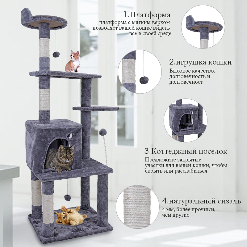 New Cat Furniture Cat Tree Domestic Delivery Cat Climbing Frame <font><b>Pet</b></font> Tree House <font><b>Pet</b></font> Supplies Kitten Toys 2 Color Multi-Functional