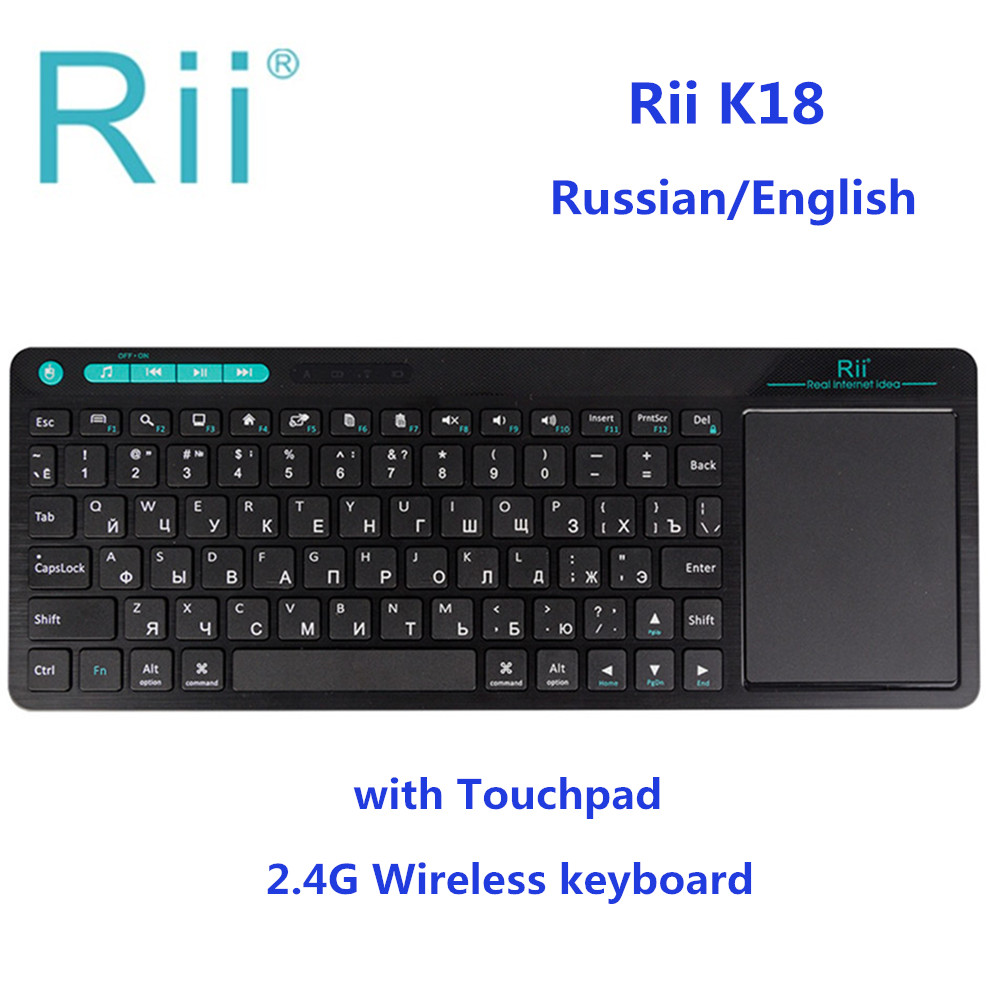 [Genuine]Rii K18 2.4G Mini Wireless Fly Air mouse Keyboard RussianEnglish wirless Touchpad For PC HTPC IPTV Smart Android TV Box rii k18 2 4ghz wireless multimedia mini keyboard with large size touchpad air mouse for pc google smart tv htpc iptv android box