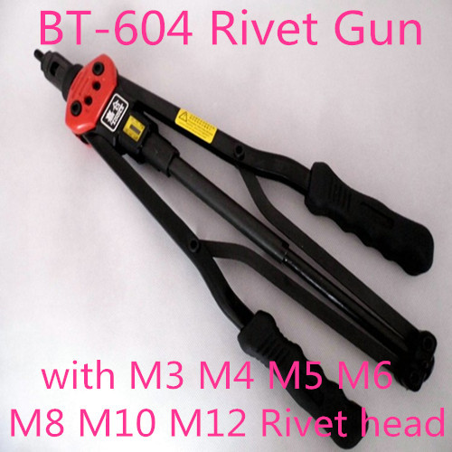 17 M3-M12 BT604 automatically exit Hand Riveter Rivet Gun, Riveting Tools With Nut Setting System hot sales high quality hand riveter pull rivet nut riveting tools with one m8 die free shipping bt 606