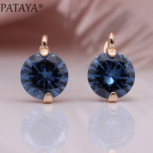 PATAYA 618 Promotion New Gradient Blue Dangle Earrings 585 Rose Gold Natural Zircon Round Earrings Women Simple Fashion Jewelry