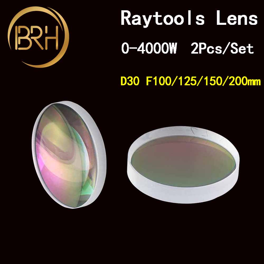 BRH high quality fiber laser focusing lens collimator lens D30 F100 125 150 200mm for Raytools