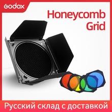 Godox BD 04 Barn Door + 4 Color Filter + Honeycomb Grid for Standard Reflector