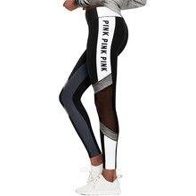 NEW Women Love Pink Letter Print Fitness Legging Women High Waist Slim VS PINK Legging Sporting Adventure Time Legging P67 Z41