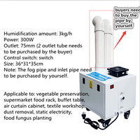 220V Industrial Commercial Humidifier Vegetable Fresh keeping Electricity Ultrasonic Spray Mist Maker For Mushroom Shop