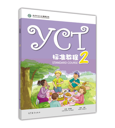 YCT Standard Course 2 for Entry Level Primary School and Middle School Students from Overseas in chinese and englishYCT Standard Course 2 for Entry Level Primary School and Middle School Students from Overseas in chinese and english