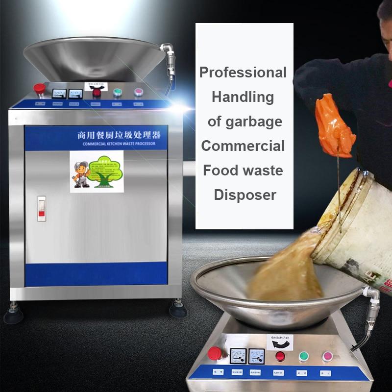 Станок для переработки мусора