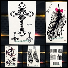 Son Of God Jesus Cross Temporary Tattoo Black Ink Color Women Men Body Art Arm Tattoo Neck Sticker PYF001 Waterproof Henna Tatoo