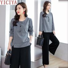 YICIYA sweatsuits women 2 piece set pants suits and top outfits plus size large big autumn winter elegant co-ord set clothes