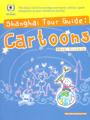 Shanghai Tour Guide Cartoons Learn Chinese Travel Culture English Paperback Colouring Book. Knowledge Is Priceless-196