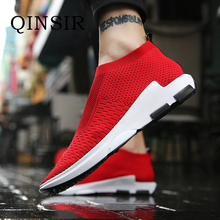 Hot Sales Summer Loafers Casual Shoes Men' Shoe Cool Mesh Shoes Soft And Comfortable Flats Slip On lightweight Walking Shoes