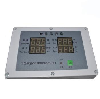 Intelligent anemometer anemometer wind sensor speed measurement weather construction site machine host