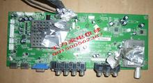L42K06 motherboard 471-01A2-64201G VER.A2 screen LC420WUE