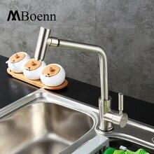 Цинк Медь кухонный кран дома смесителя щеткой поверхность кран универсальный воды на выходе горячая холодная ванная комната код