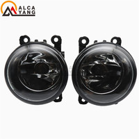 For Renault SCENIC 2 2003 2015 Front Fog Lamps Fog Lights Halogen Car Styling 1 SET