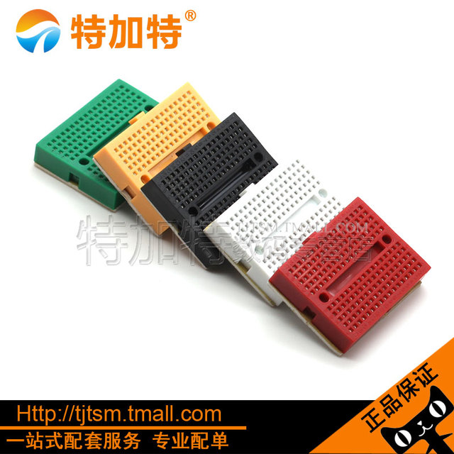 Red and black and yellow green SYB-170 small plate ( buckle ) Color mini bread board color small plate (5pcs/lot)