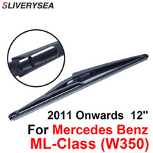 SLIVERYSEA Rear Wiper Blade No Arm For Mercedes Benz ML-Class (W350) 2011 Onwards 12'' 4 door SUV High Quality Natural Rubber недорого