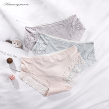 Women's underwear lace panties Ice silk Elastic tight Thin section super soft underwear Comfortable Soft and elastic ST-9188
