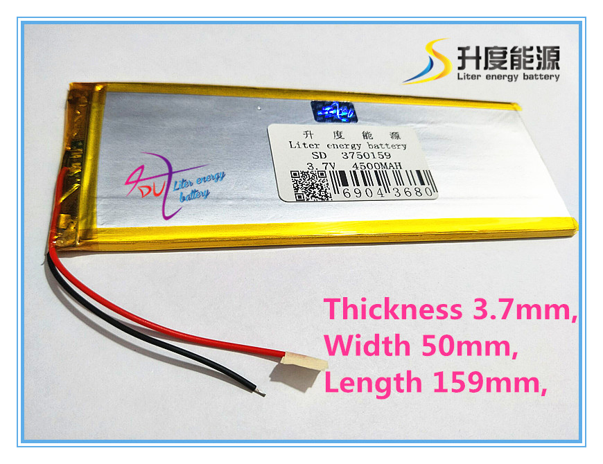 best battery brand Tablet PC/MID polymer lithium battery 3750159 p 3.7 V p and durable 4500mah