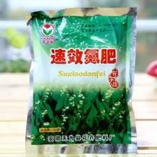 Удобрение для растений, азотное удобрение, 50 г, для домашнего садоводства, цветочное удобрение в горшках