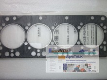 Yangdong YSD490 YSD490QDE, the cylinder head gasket, part number: