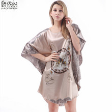 ead853f403483 بوهيميا الحرير البيجامة الصيف مثير الطباعة قمصان النوم أنيقة المرأة الحرير  نيسيس اللباس قصيرة الجلباب مواسم
