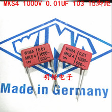 2019 hot sale 10pcs/20pcs Germany WIMA capacitor MKS4 1000V 0.01UF 103 1000V 10nf P: 15mm Audio capacitor free shipping 2019 hot sale 10pcs 20pcs germany wima mkp10 1000v 0 0033uf 3300pf 1000v 332 p 10mm audio capacitor free shipping