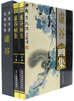 Chinese Painting Brush Ink Art Sumi-e Album Xu Gu Flowers Landscapes Fruits Book Pack of 2 chinese painting brush ink art sumi e album xu wei birds flowers xieyi book
