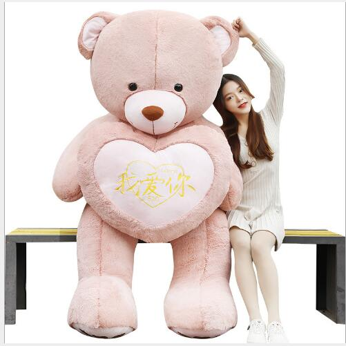 WYZHY New Year Gifts Humorous Bear Interior Decoration Plush Toys Send Girlfriends Childrens Dolls  100CMWYZHY New Year Gifts Humorous Bear Interior Decoration Plush Toys Send Girlfriends Childrens Dolls  100CM