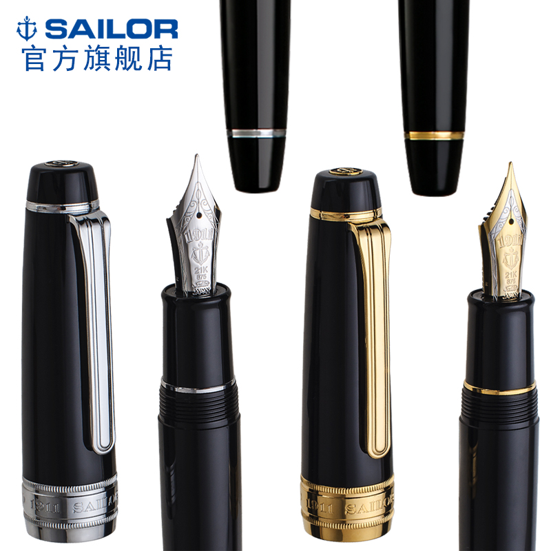 Image 3 - SAILOR  KING OF PEN Pro gear 11   9619 9618 large 21k gold pointed double color nib collection practice calligraphy writing pen-in Fountain Pens from Office & School Supplies
