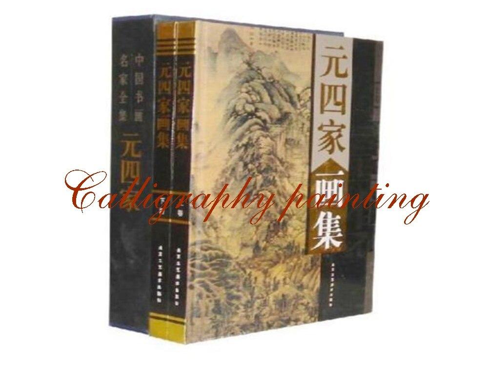 Здесь можно купить  Chinese Brush Ink Art Painting Sumi-e Huang Gongwang WuZhen NiZan WangMeng Book   Офисные и Школьные принадлежности