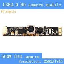 PU`Aimetis 5MP 2592X1944 Autofocus video Surveillance camera HD 1080P mini CCTV autofocus USB camera module