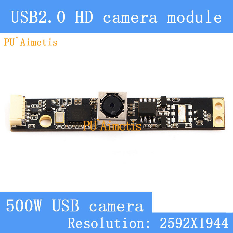 PU'Aimetis 5MP 2592X1944 caméra de Surveillance vidéo Autofocus HD 1080 P mini module de caméra USB autofocus CCTV