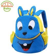 Rainbow Baby Happy Squirrel School Bags Kids & Babys Mini Cartoon Backpack Colorful Breathble Waterproof High Quality 2017 New