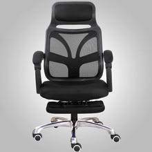 High quality mesh multifunctional office staff chair boss computer chair household leisure chair lift цены онлайн