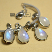 Moonstone locket pendant with blue handbag water ice Natural crystal collarbone chain pendant figure 1 a
