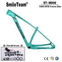 Smileteam 29er MTB Full Carbon Frame T800 Carbon MTB Bicycle Frame Bike Carbon 29er 27 5er